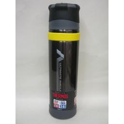 New Thermos GTB Ultimate MKII Vacuum Flask 0.9L 5 Year Guarantee