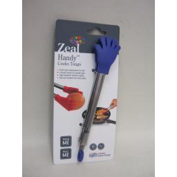 New Zeal Handy Medium Cooks Tongs Heat Resistant Purple 20cm J130