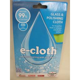 New E-Cloth Glass And Polishing Cloth 40cm x 50cm Lime Green