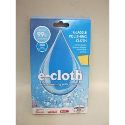 New E-Cloth Glass And Polishing Cleaning Cloth 40cm x 50cm Yellow