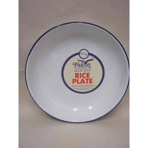 New Falcon White Enamel Round Pie Rice Plate Baking Dish Tin 24cm