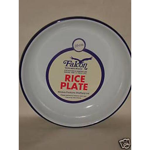 New White Falcon Enamel Round Pie Rice Plate Baking Dish Tin 20cm