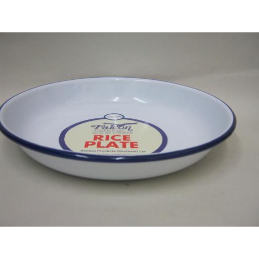 New White Falcon Enamel Round Pie Rice Plate Baking Dish Tin 22cm