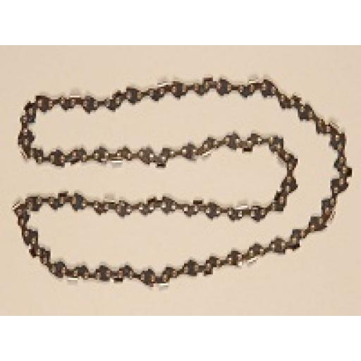 New ALM Chainsaw 57 Drive Link Chain 40cm 16inch Bosch Petrol Machines BC057