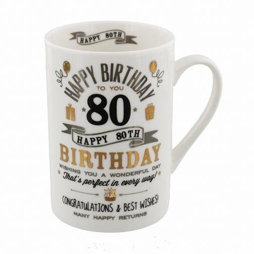 New Widdop 80th Birthday Mens Silver and Gold Signography Mug CM24580