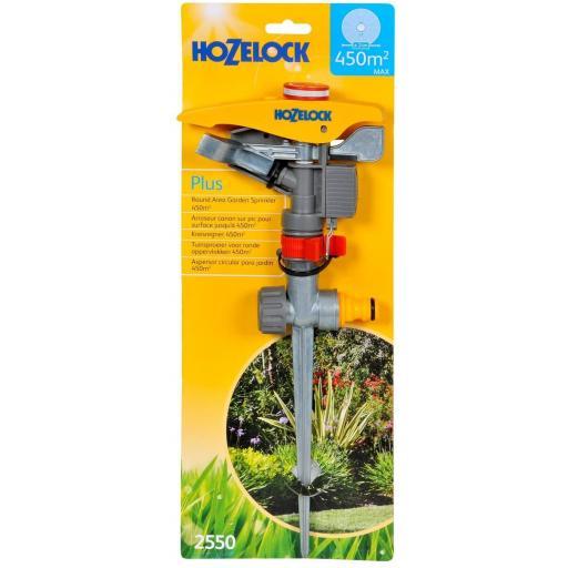Hozelock Plus Spike Water Round Pulsating Garden Sprinkler 450m2 2550