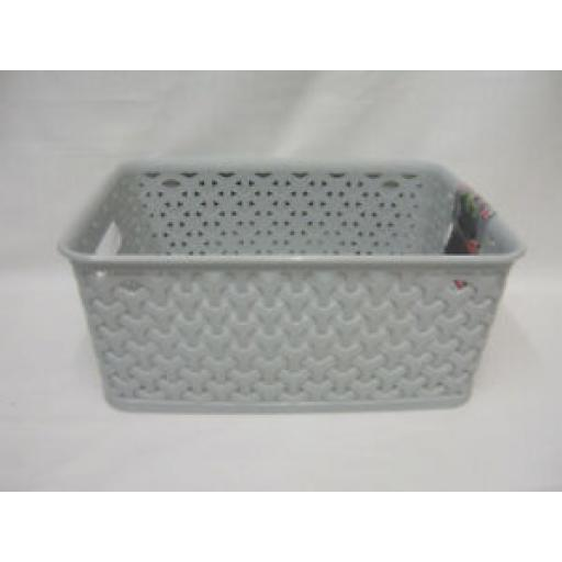Curver My Style Storage Basket Handle Plastic Small 232281 Grey 4 Ltr